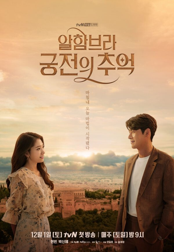 Memories of the Alhambra (2018) - MyDramaList