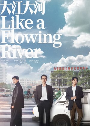 Like a Flowing River (2018) poster