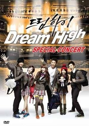 Dream High Special Concert