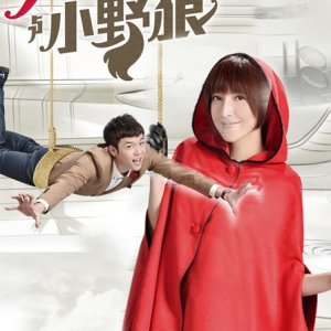 Big Red Riding Hood (2013) photo