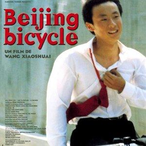 Beijing Bicycle (2001) photo