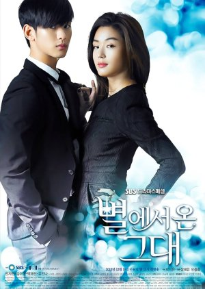 You Who Came from the Stars (2013) poster