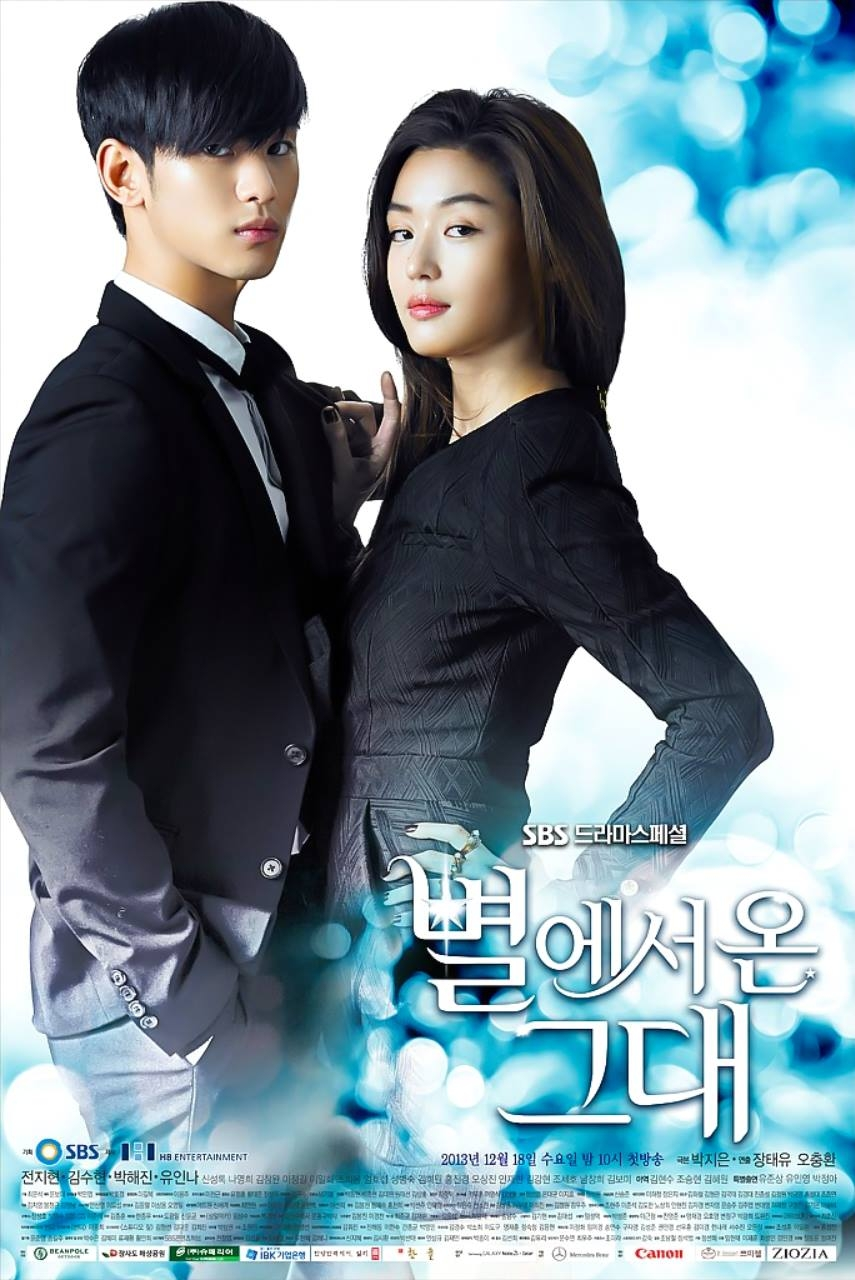 You Who Came from the Stars/ يا من أتيت من النجوم