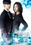 Favorite Korean Drama