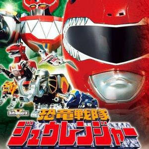 Kyouryuu Sentai Zyuranger (1992) - Episodes - MyDramaList