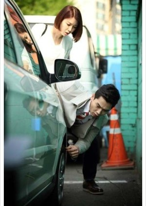 Drama Special Season 5: Illegal Parking