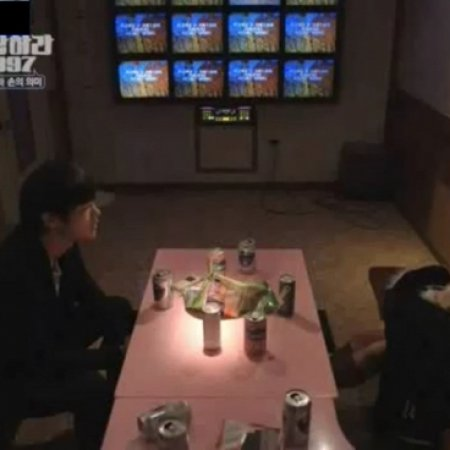 Reply 1997 Episode 12