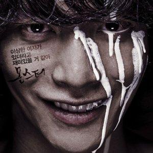 Monster (2014) photo