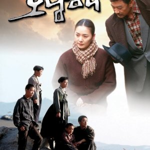 Five Brothers and Sisters (2002) photo