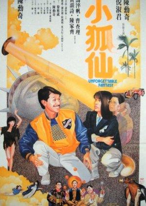 Unforgettable Fantasy (1985) poster