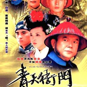 Qing Tian Ya Men (2007) photo