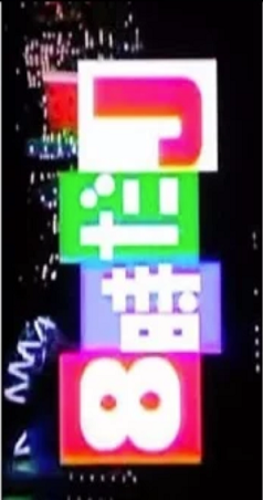 Hatchi ji da J (1998) poster