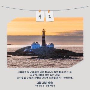 Drama Stage Season 2: Waves of Change (2019) photo