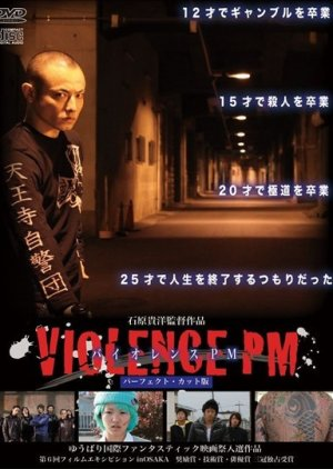 Violence PM (2011) poster