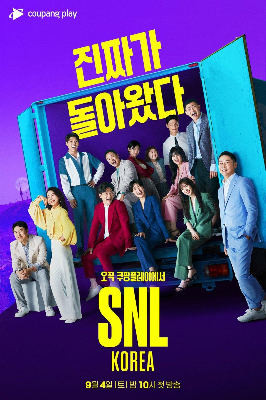 Download Saturday Night Live Korea Season 10 Subtitle Indonesia