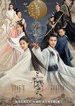 Favorite China Drama 2