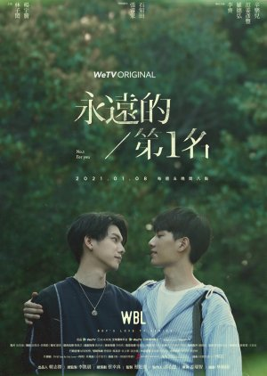 We Best Love: No. 1 For You (2021) - MyDramaList