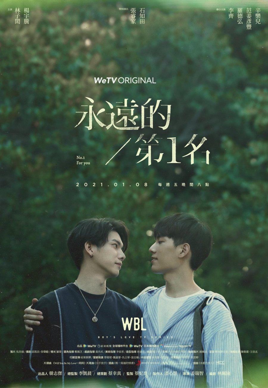 we-best-love-no-1-for-you-ซับไทย-ep-1-6