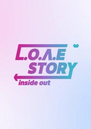 L.o.v.e Story: Inside Out