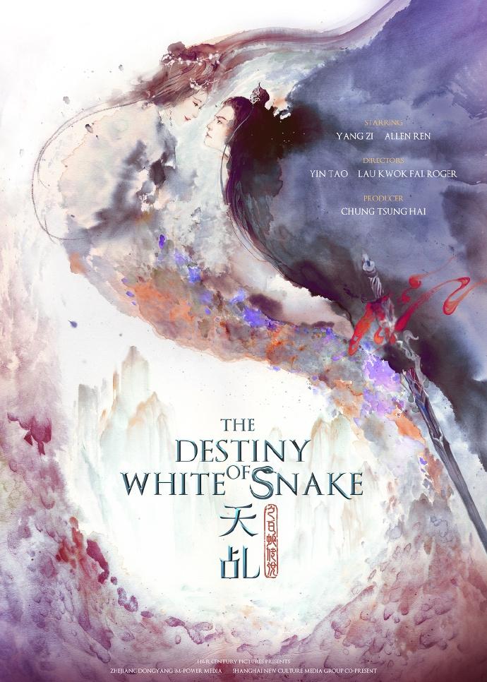 The Destiny Of White Snake 2018 Mydramalist