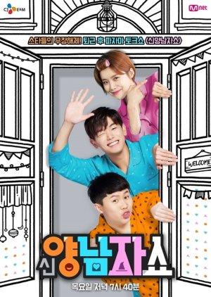 New Yang Nam Show (2017) poster