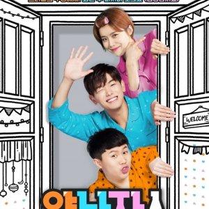 New Yang Nam Show (2017) photo