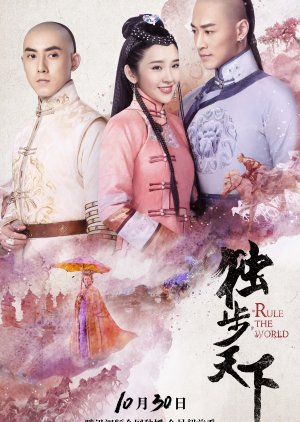 Rule the World chinese drama review