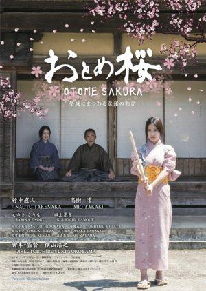Otome Sakura