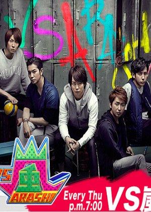 Vs Arashi (2008) poster