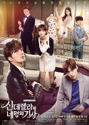Cinderella and the Four Knights (2016) poster