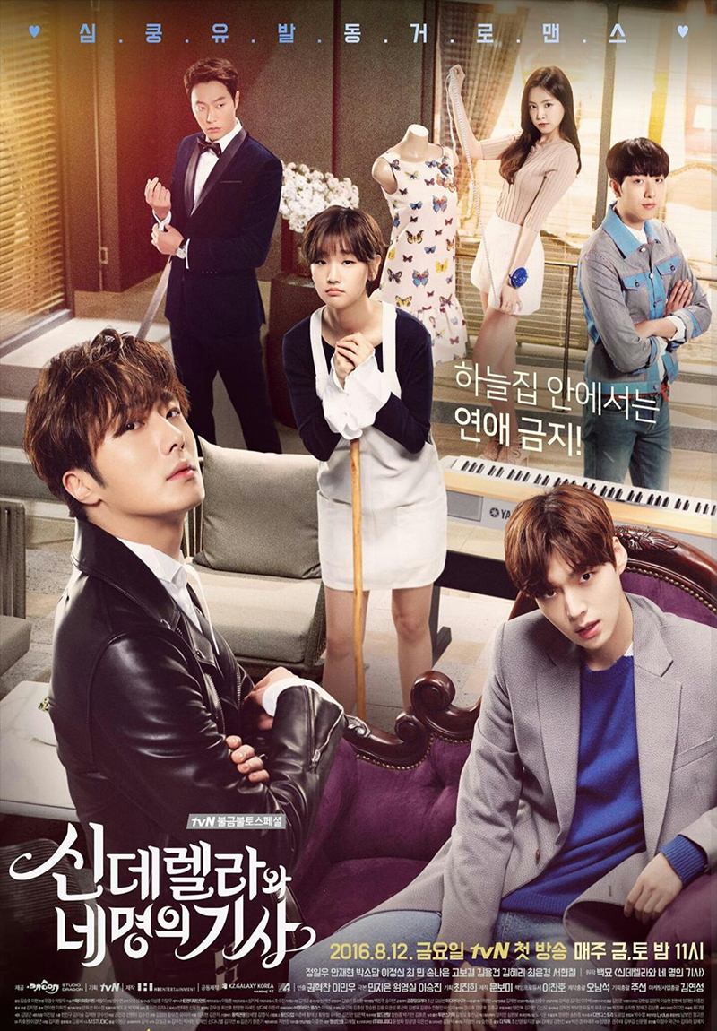 Cinderella and the Four Knights (2016) - Recommendations - MyDramaList