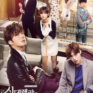Cinderella and the Four Knights Episode 12