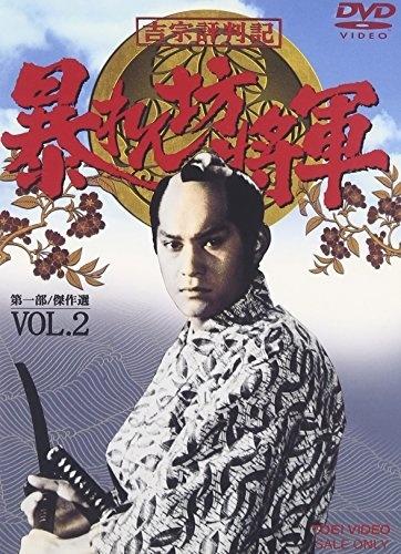The Unfettered Shogun Season 12 Episode 4 - Simkl