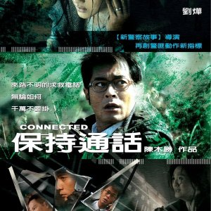 Connected (2008) photo