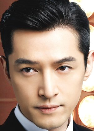 Hu Ge in Cherry Returns Chinese Movie (2016)