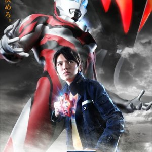 Ultraman Geed (2017) photo