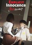 Drama Special Season 7: Explicit Innocence