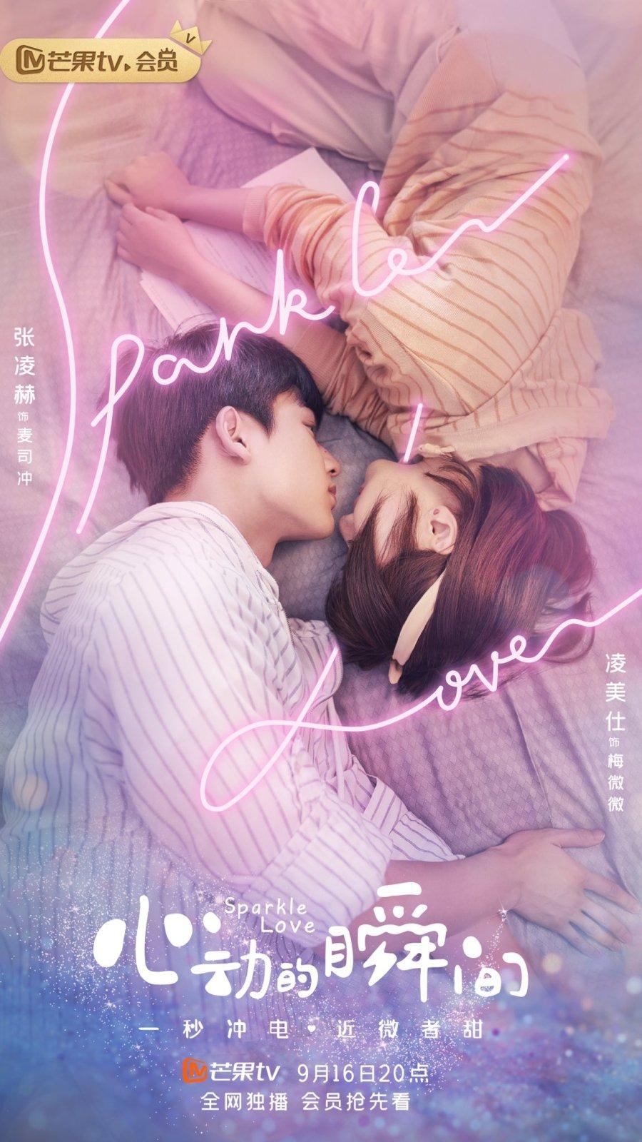 sparkle-love-จังหวะหัวใจสปาร์ครัก-ซับไทย
