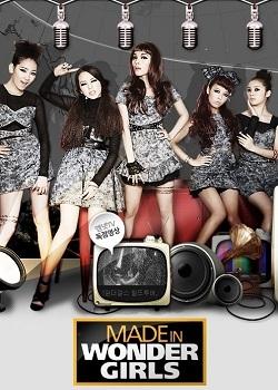 Made in Wonder Girls