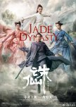 Jade Dynasty 1 chinese drama review