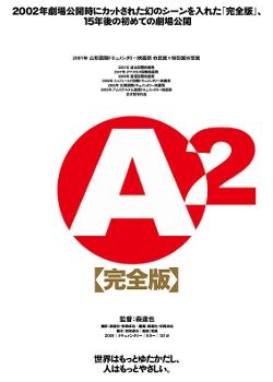 A2: Kanzenhan