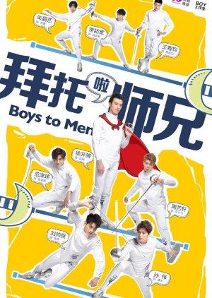 Boys to Men (2019) poster