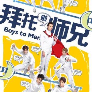 Boys to Men (2019) photo