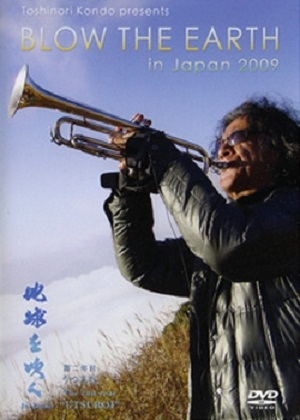 Blow the Earth in Japan
