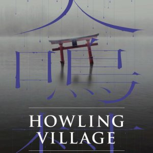 Howling Village (2020) photo