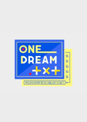 ONE DREAM. TXT (2019) poster