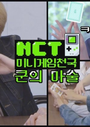 NCT Mini Game Heaven