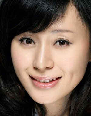 Yu Ting Yang