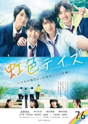 Rainbow Days Live Action Sub Indo thumbnail