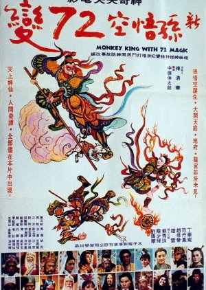 Monkey King With 72 Magic